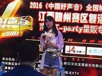 中国好声音第五季江西赣州赛区
