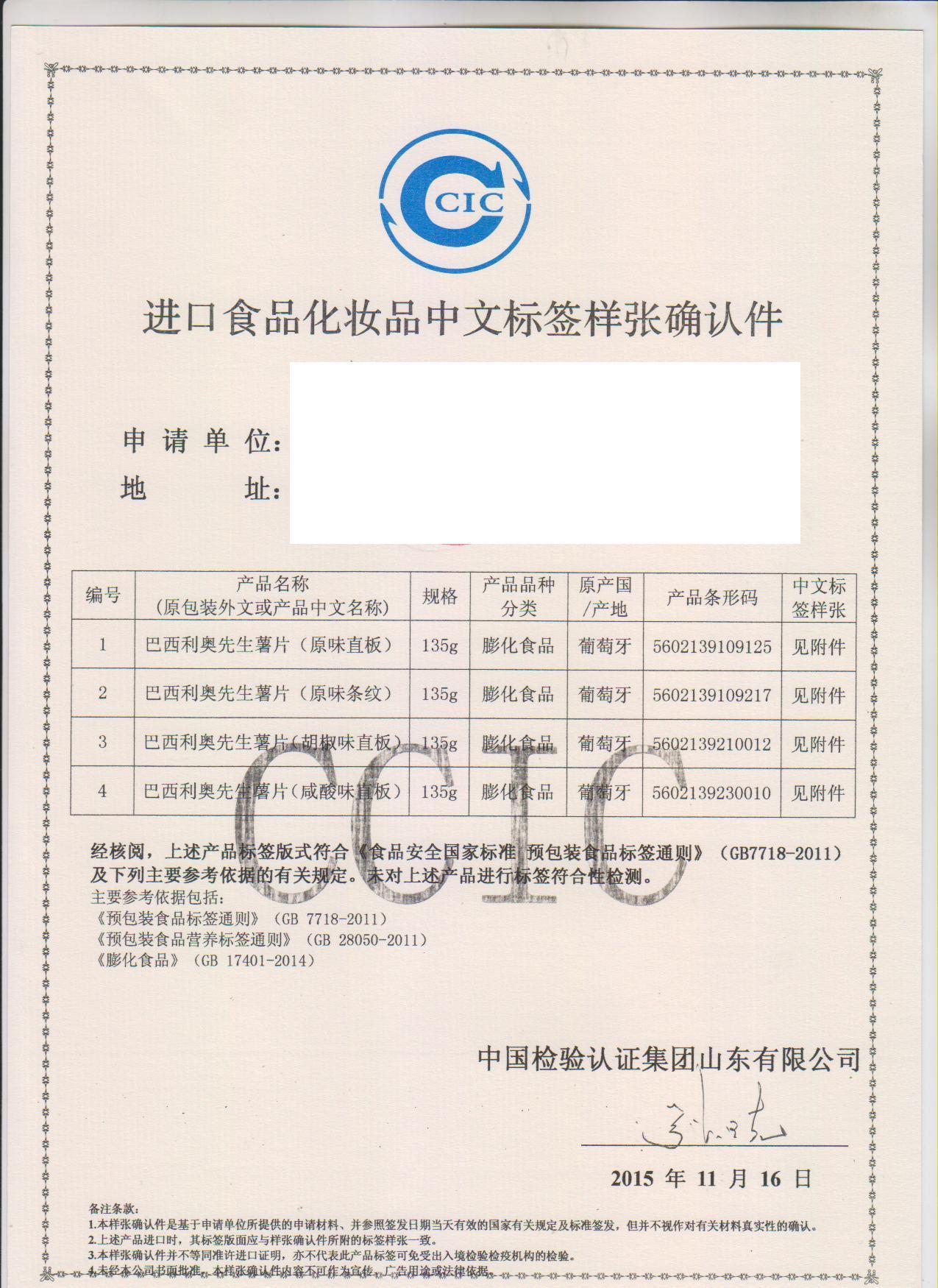 天津公司:天津市和平区解放北路188号信达广场