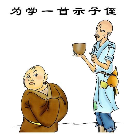 串串金元宝元宝的折法步骤图