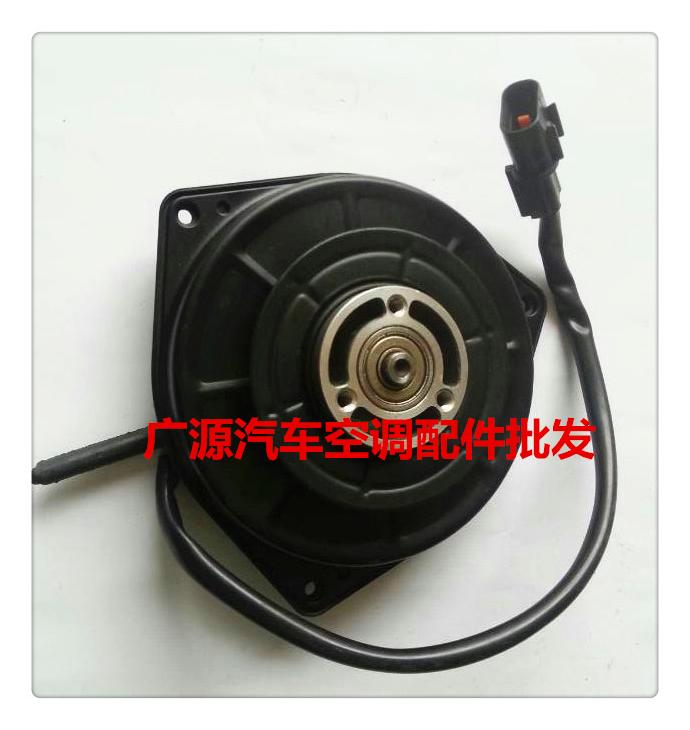 三菱汽车空调电机 风扇电子扇空调配件批发