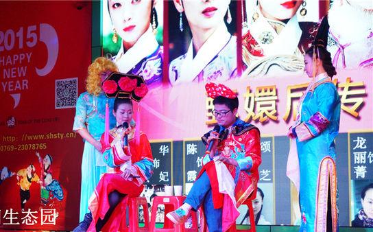 深圳农家乐企业年会场地松湖生态园旅游攻略