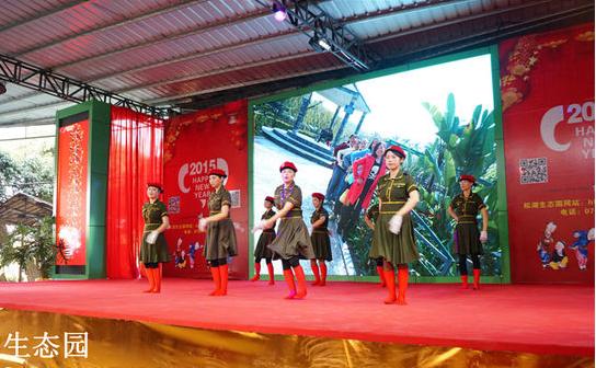 深圳农家乐企业年会场地松湖生态园