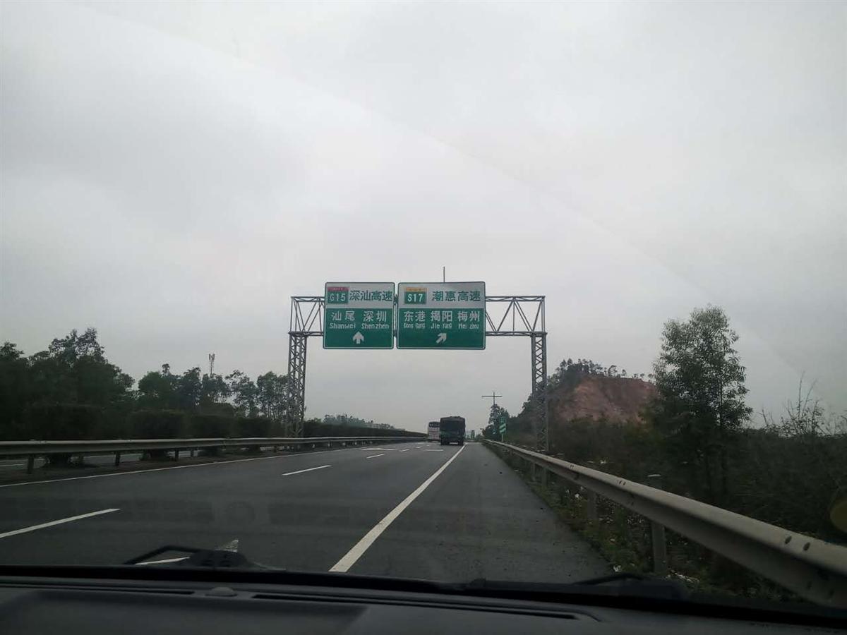 高速公路龙门架施工图纸