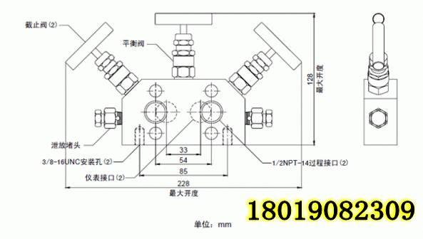 1151三阀组结构图和差压变送器三阀组工作原理