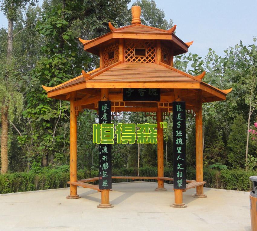 眉县湿地公园防腐木凉亭