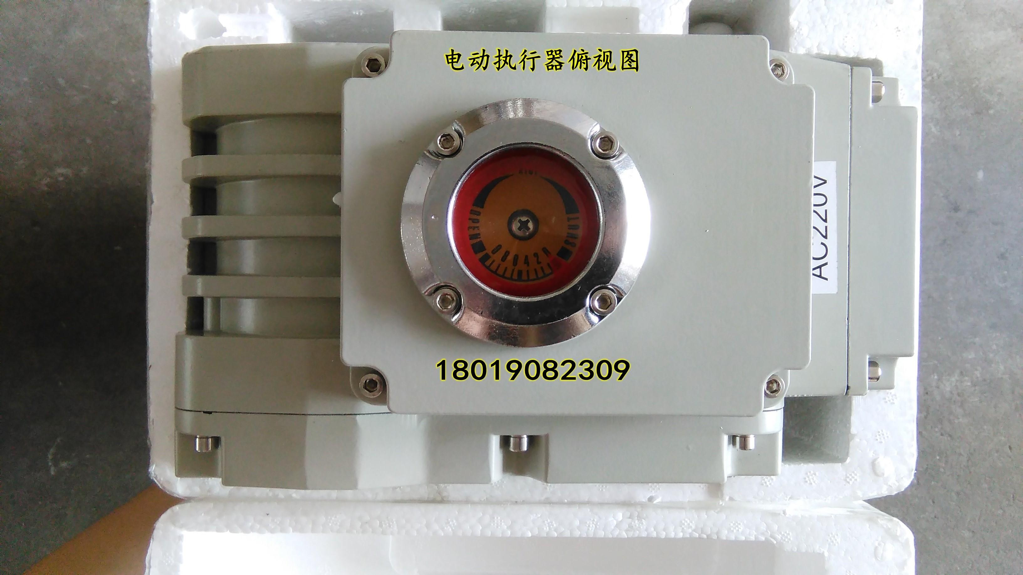 阀门电动执行器种类