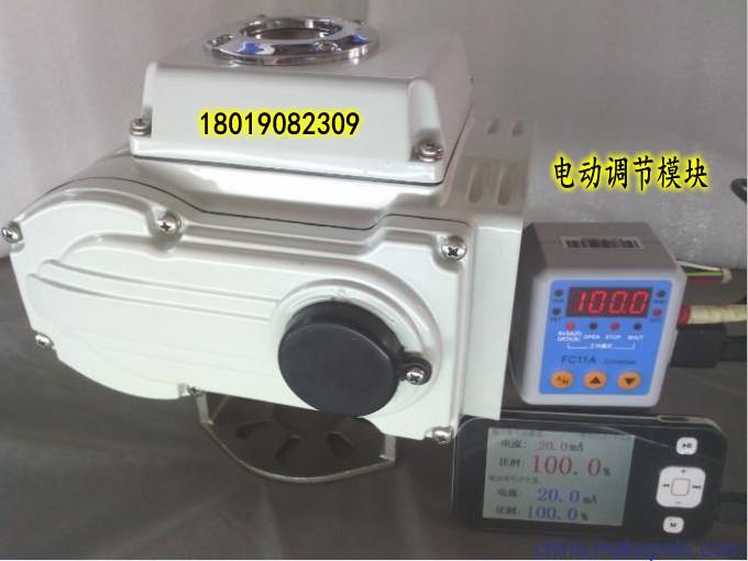 電動執行器主要性能特點: 1.該電動執行器外殼由于使用了優質鋁合金,重量輕。并且內外表面經陽極氧化處理,外表面經聚酯粉末涂層,耐腐蝕性強。 2.電機采用鼠籠式電機,輸出扭距大,并且內置熱保護開關,進行溫度控制,可防止損壞電機。 3.受動結構不通電時,扳動離合器手柄可進行手動操作。通電時,離合器自動復位。 4.