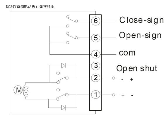 dc24v直流电动执行器接线图