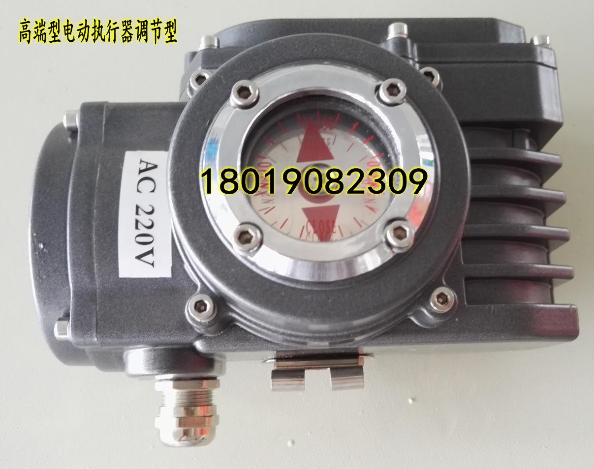 调节型电动执行器高端型接线图4~20ma