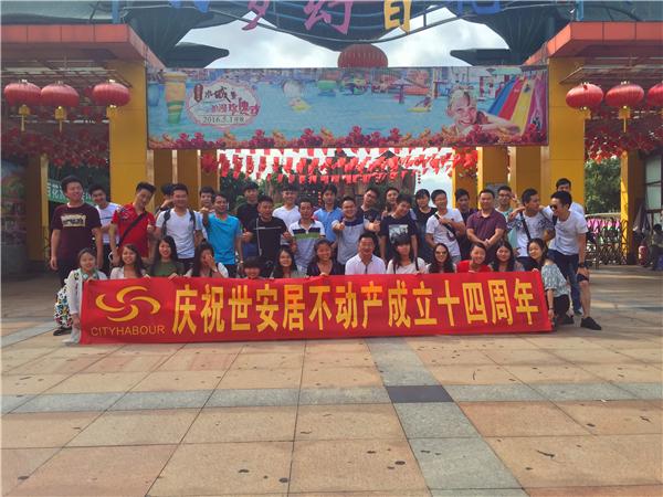 农家乐拓展活动最佳推荐深圳农家乐松湖生态园