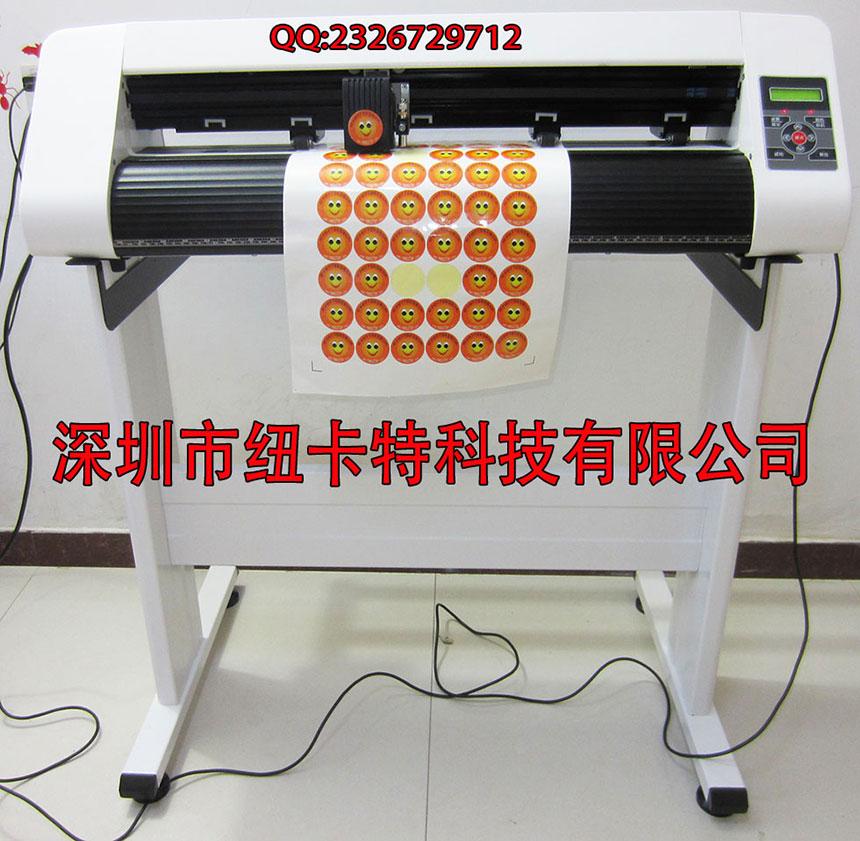 n72刻字机一机两用,具备模切功能和切割即时贴功能