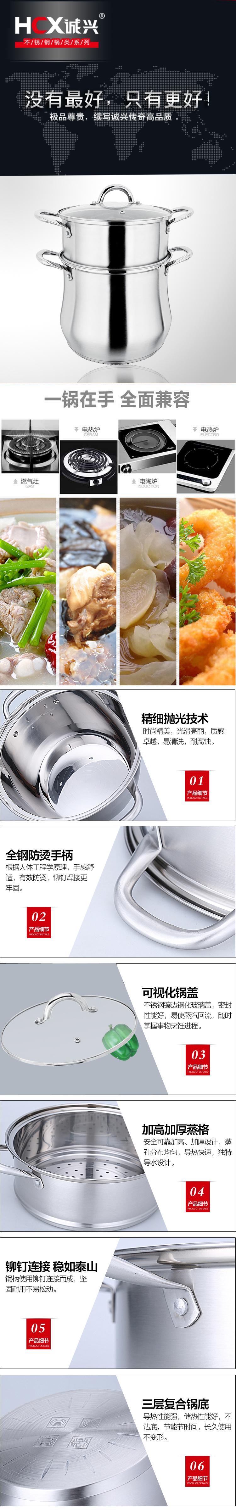 鼓型特高汤蒸锅(Stainless steel steamer pot)ZD-ZG300