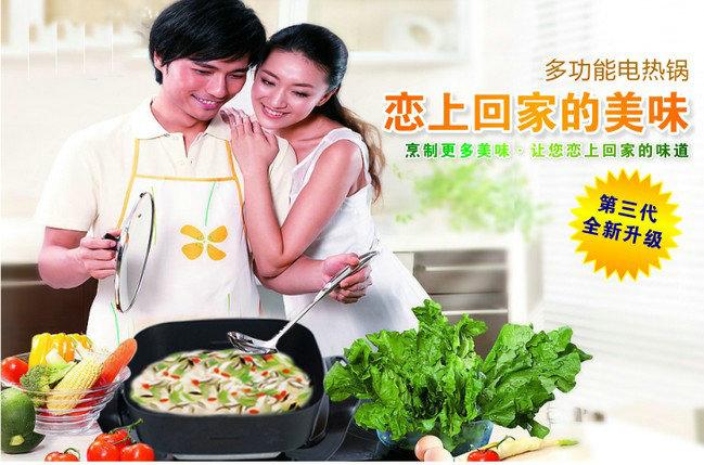 盛诺韩式方锅