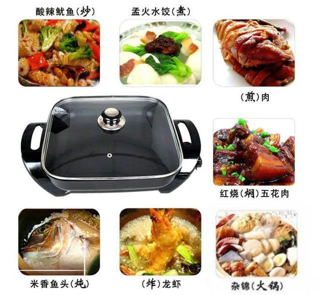 盛诺韩式电煎锅