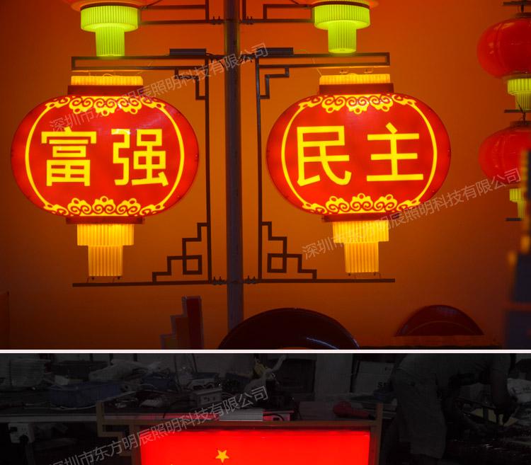 中国结工程案例