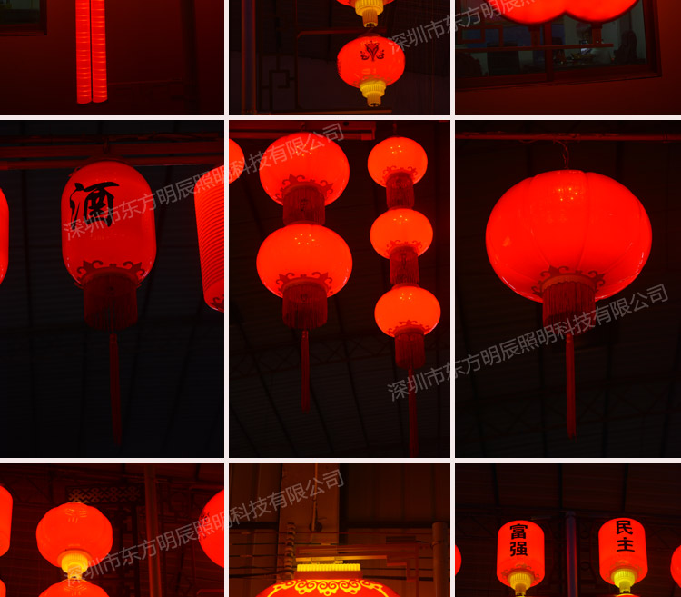 发光中国结灯
