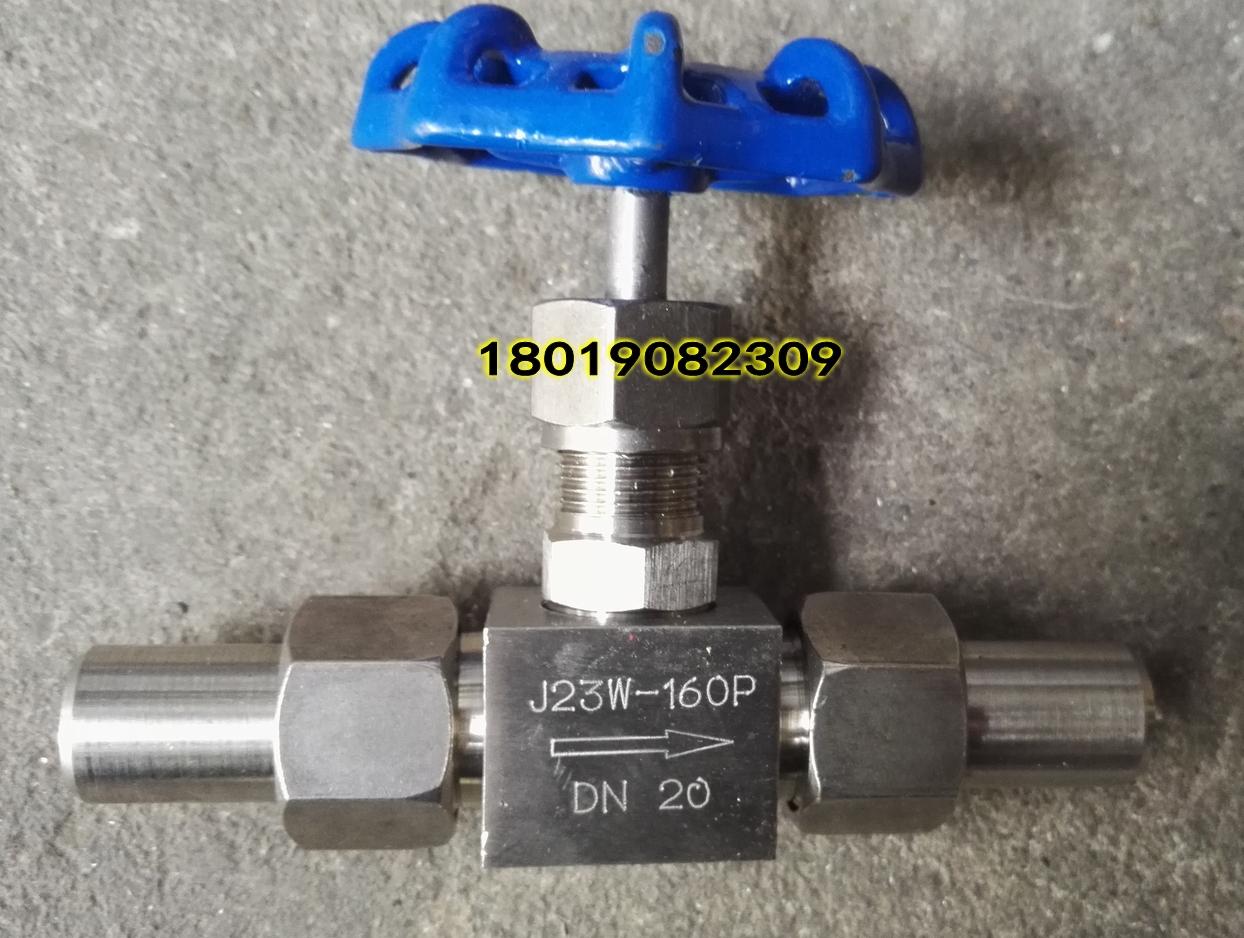 j23w-160p不锈钢焊接针型阀dn20图片