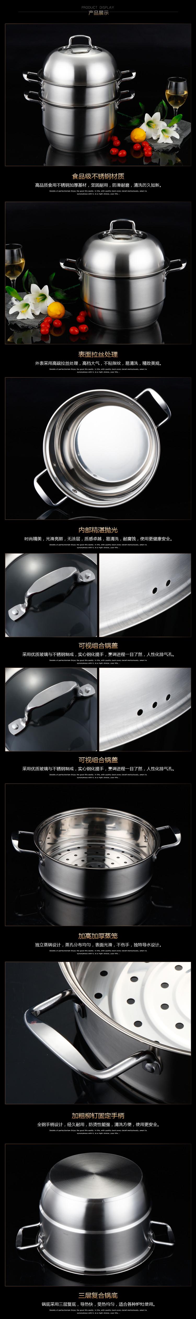 盛诺不锈钢多层蒸锅 SN-788