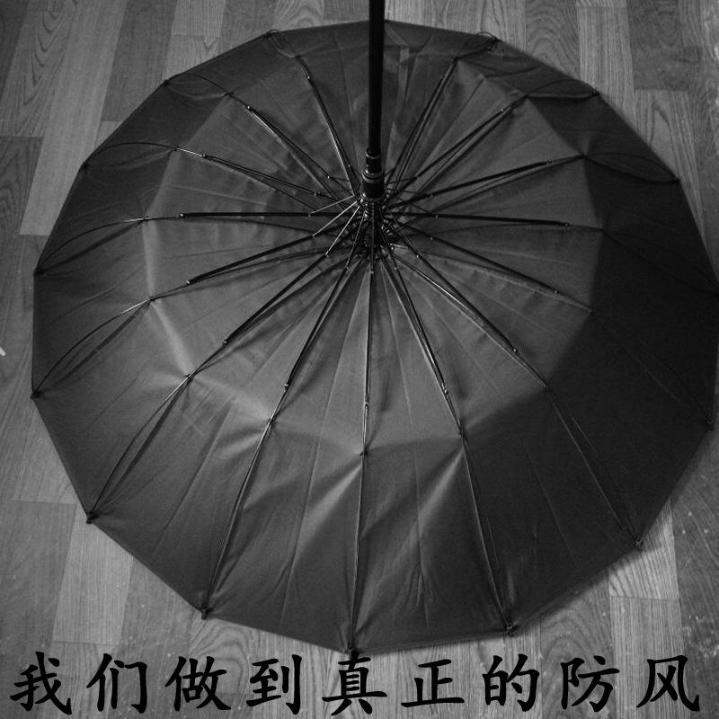 河池雨傘廠