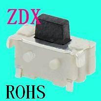 8X8X5.5mm(插件)柔感型轻触开关