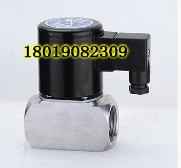 zct不锈钢丝口电磁阀pn16耐酸碱