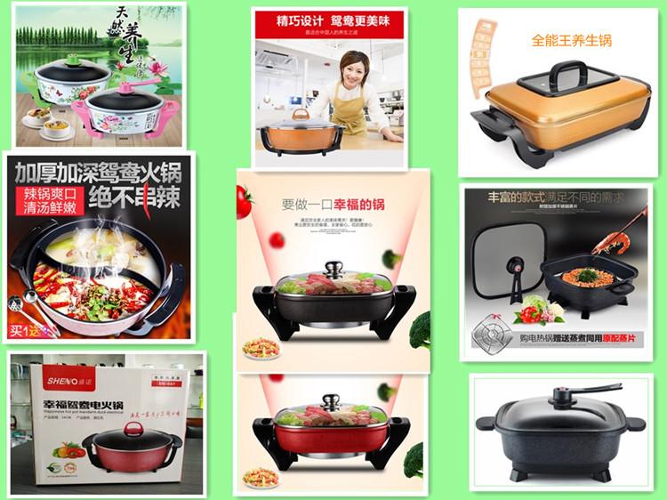 盛诺韩式电热锅