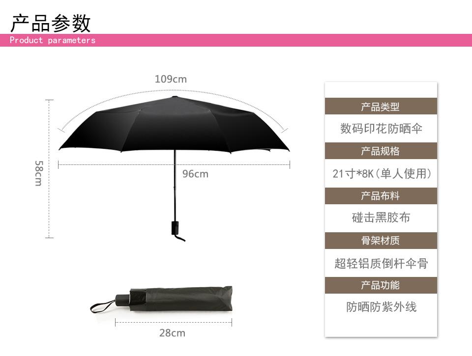 石碣雨傘廠