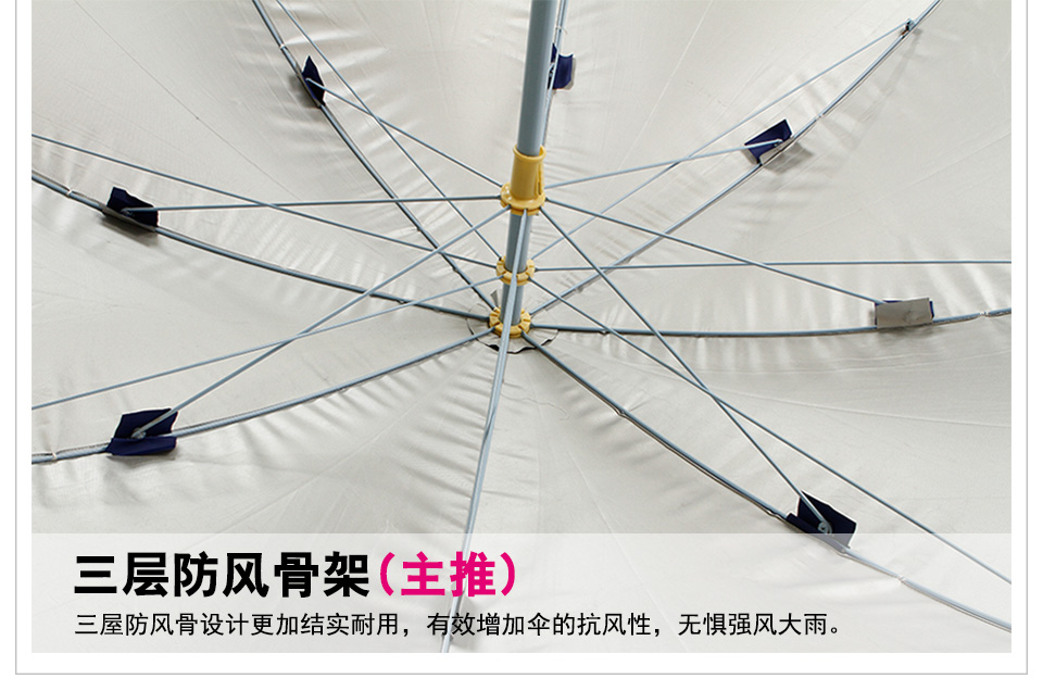 阳江太阳伞厂