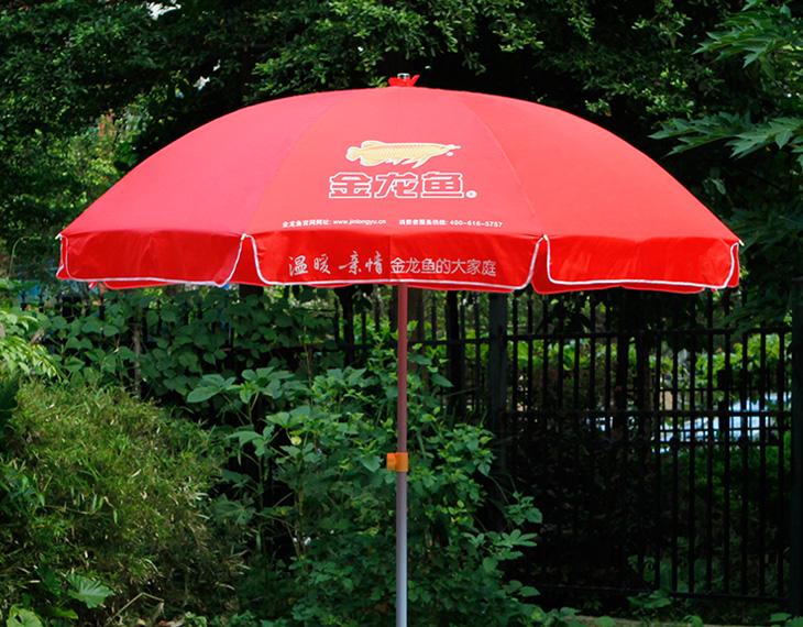 阳江太阳伞