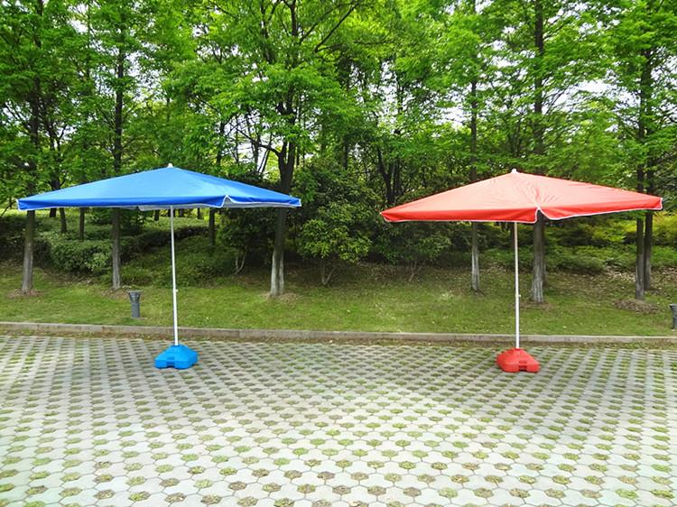 广州太阳伞厂