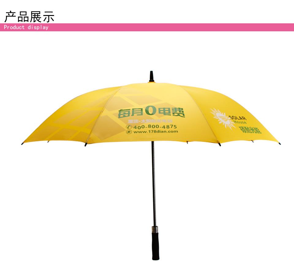 深圳廣告傘廠