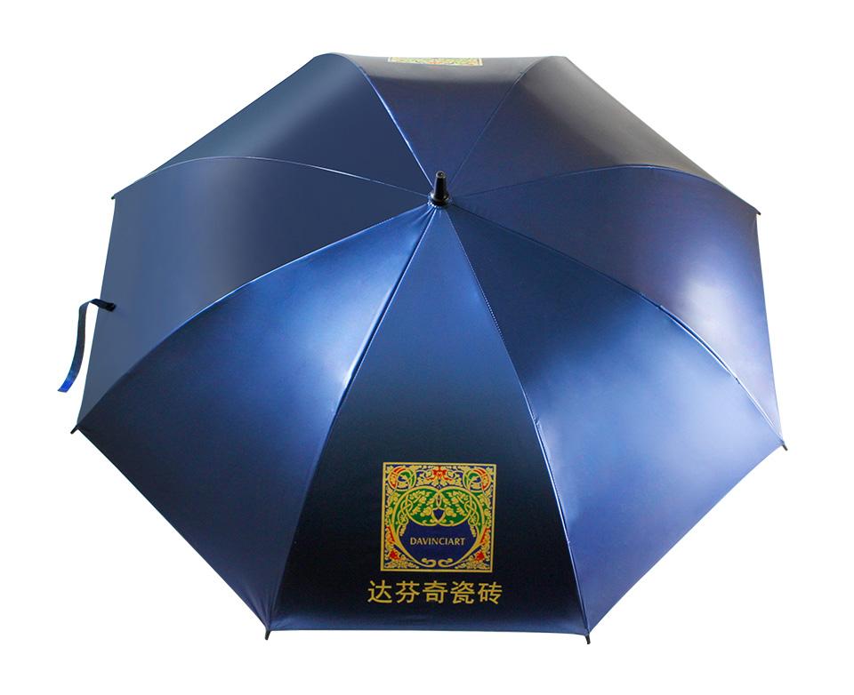 东莞广告伞厂家