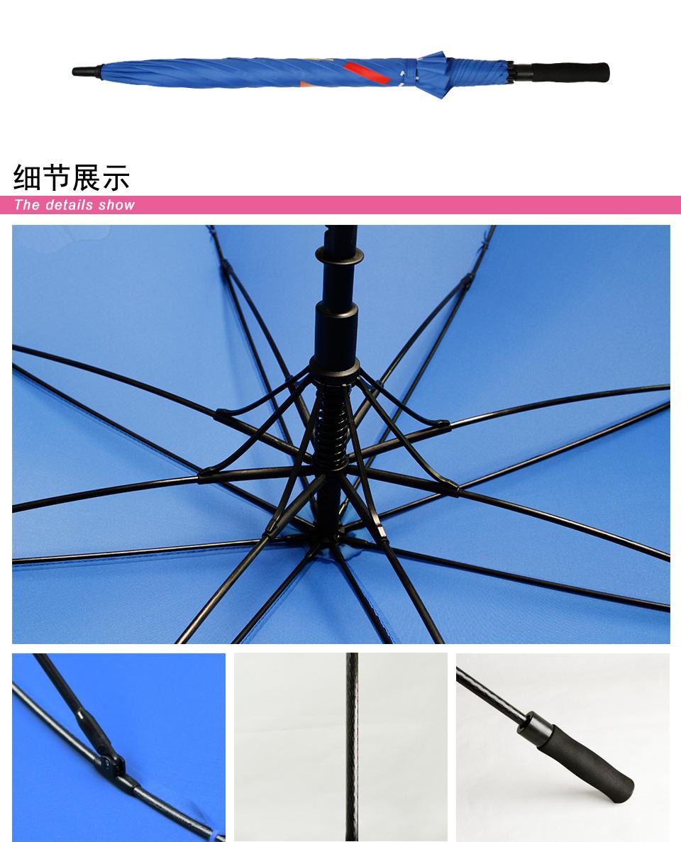 广州广告伞厂