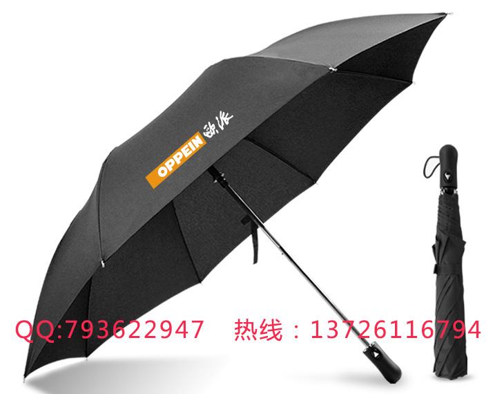 江門雨傘廠