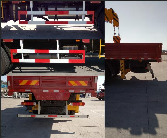 福田欧曼6.3吨随车起重运输车 8吨随车吊