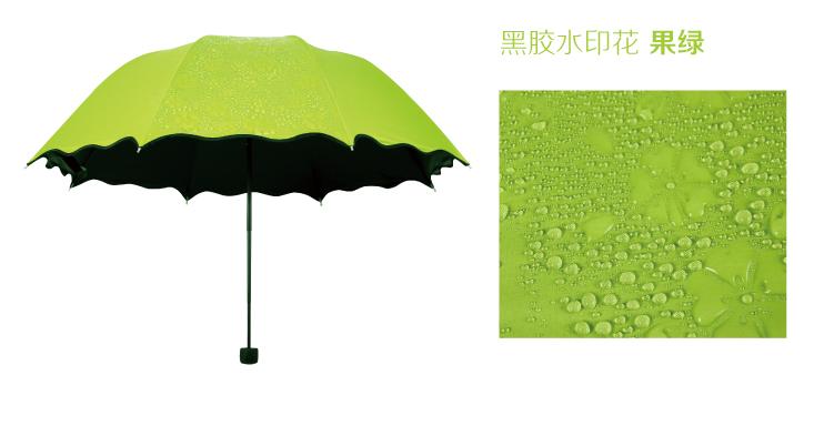 广州浙江11选5走势图厂