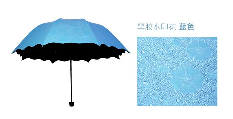 浙江11选5走势图厂