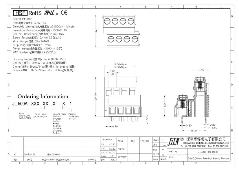 产品工程图纸