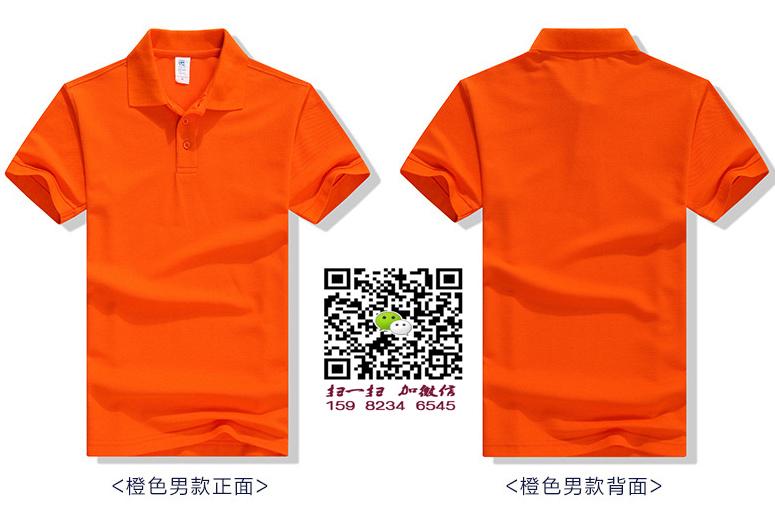 广告T恤 图片