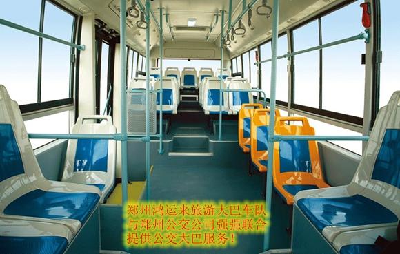 郑州公交车租赁
