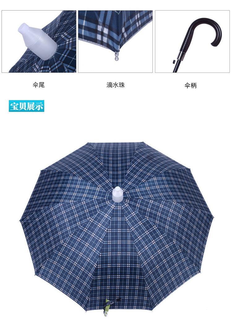广州雨伞厂深圳