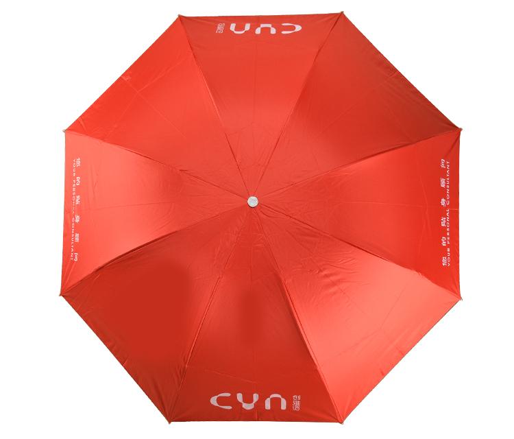 深圳雨傘廠家