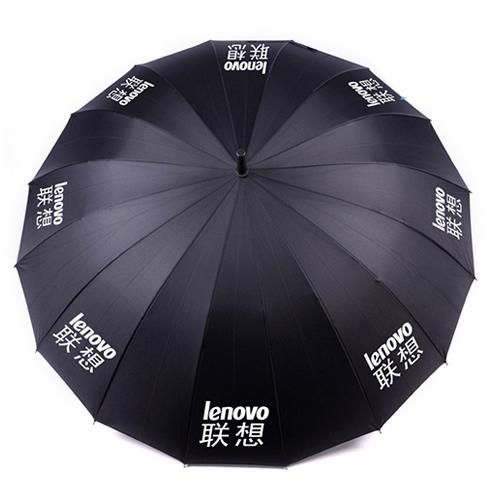 中山雨伞厂