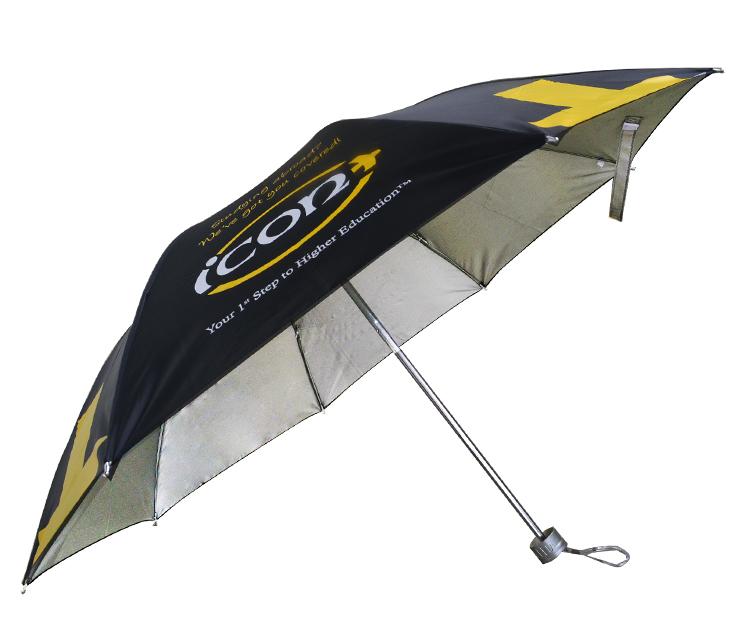 深圳雨伞厂