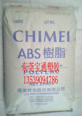 ABS,台湾奇美