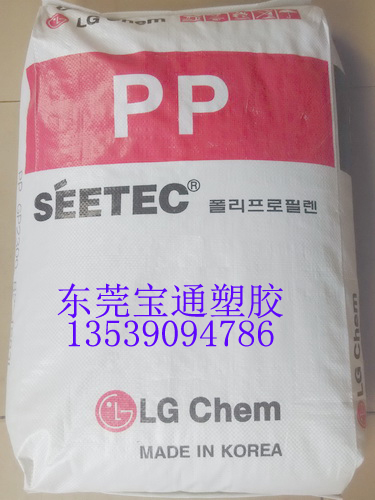 PP,韩国LG