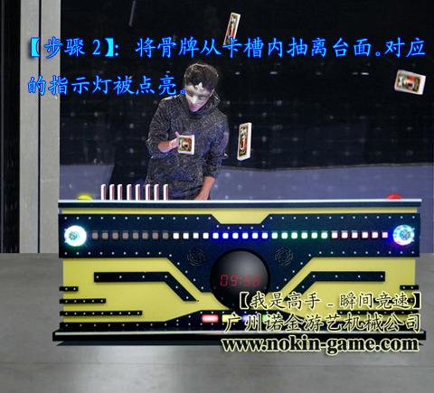 抽取_我是高手_游戏道具出租_瞬间竞速出租_广州出租