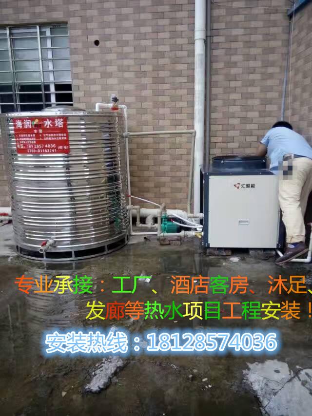 麻涌空气能热水安装