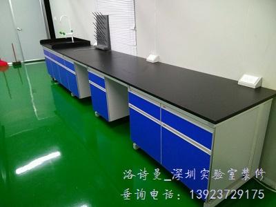 深圳实验室装修