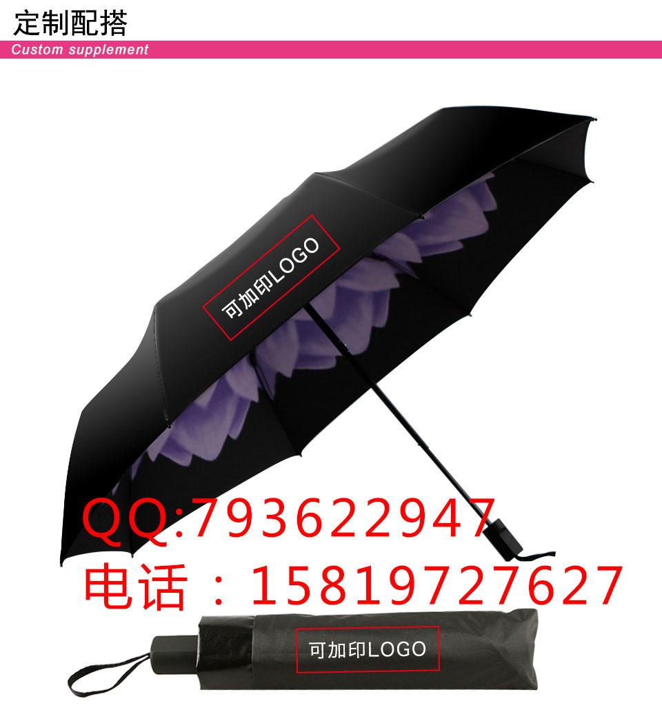 佛山浙江11选5走势图厂